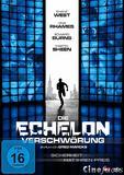 die_echelon_verschwoerung_front_cover.jpg