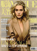 Kate Winslet - Vogue China - Oct 2010 (x9)