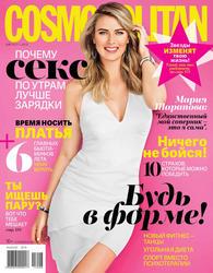 Maria Sharapova in Russian Cosmopolitan August 2015